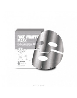 Маска для лица с гиалуроновой кислотой Berrisom Face Wrapping Mask Hyaruronic Solution 80