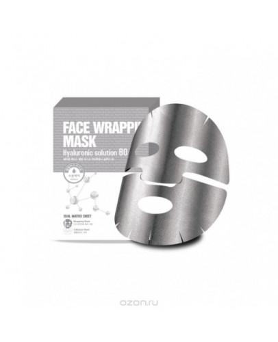 Маска для лица с гиалуроновой кислотой Berrisom Face Wrapping Mask Hyaruronic Solution 80