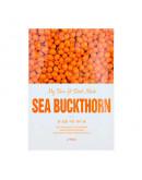 Маска для лица с облепихой A'pieu My Skin-Fit Sheet Mask Sea Buckthorn