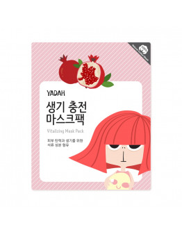 Маска для лица тканевая гранатовая Yadah Vitalizing Mask Pack