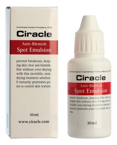 Эмульсия точечная для проблемной кожи Ciracle Anti Blemish Spot Emulsion 30 мл