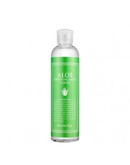 Тонер для лица с экстрактом алоэ Secret Key Aloe Soothing Moist Toner 248 мл